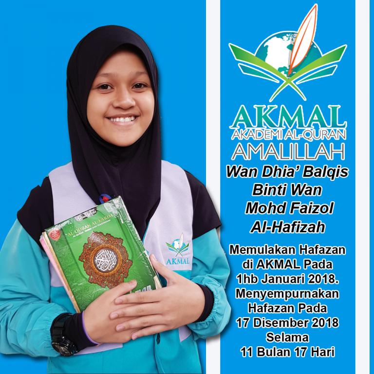 khatam student - Dhia - Copy