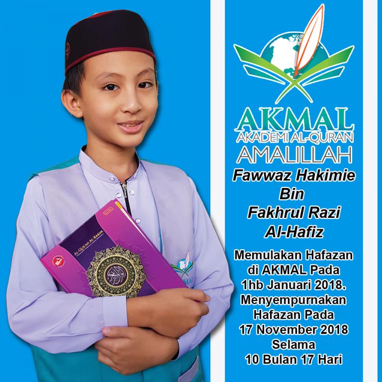 khatam student - Fawwaz