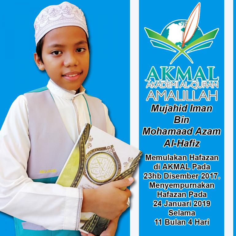 khatam student - Mujahid