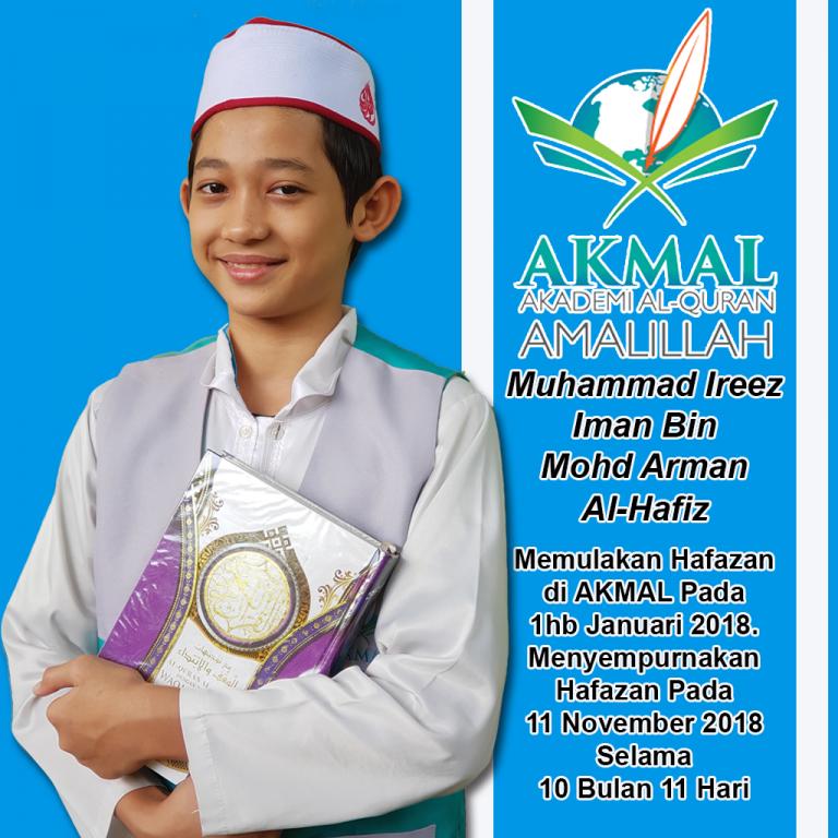 khatam student - iman - Copy