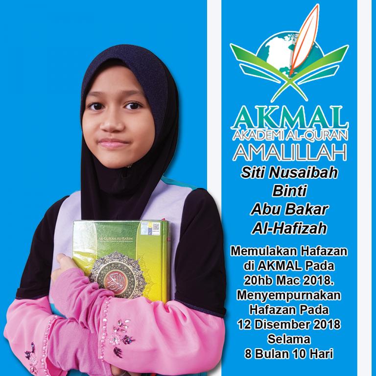 khatam student - nusaibah (1)