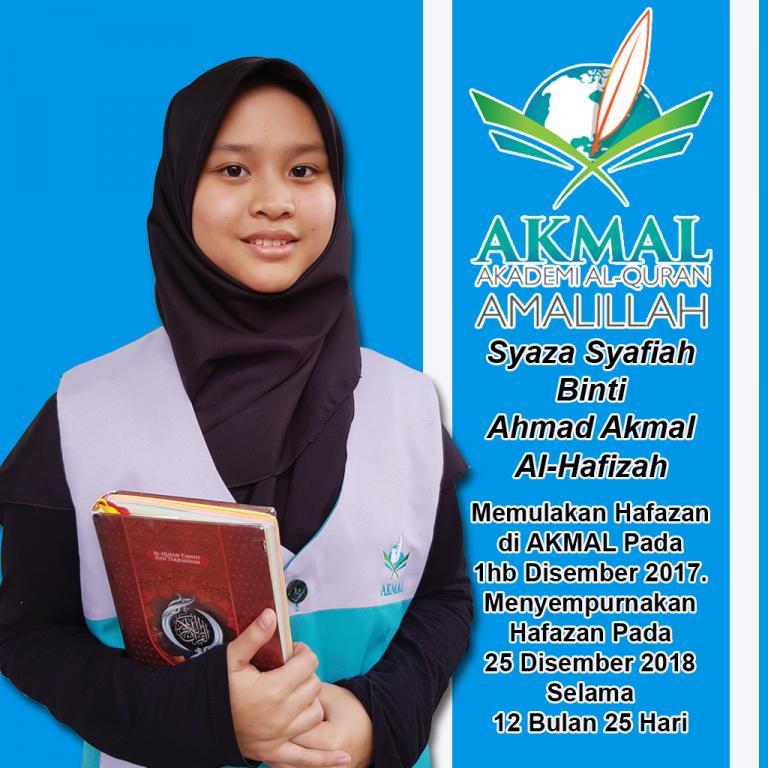 khatam student - syaza (1)